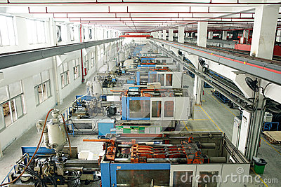 Factory workshop Editorial Stock Photo