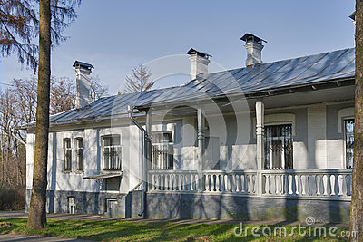 Family House Estate of Nikolay Pirogov