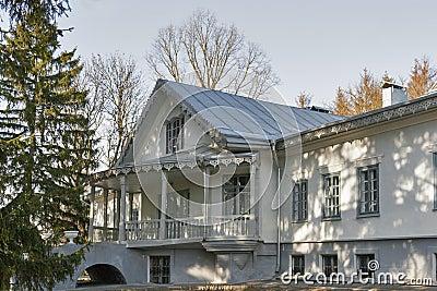 Family House Estate of Nikolay Pirogov