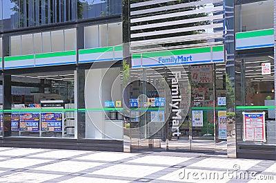 FamilyMart convenience store Japan
