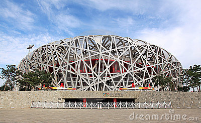 Famous Bird s Nest in Beijing, China Editorial Image