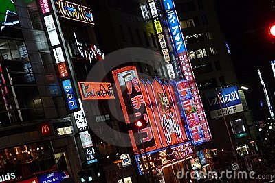 Famous Shinjuku district at night, Tokyo, Japan Editorial Stock Photo