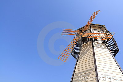 Fancy windmill