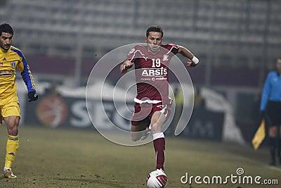 Fanáticos del fútbol rápidos de Bucarest Foto editorial