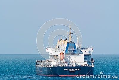 The Fareast Harmony bulk carrier. Editorial Photo