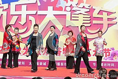 Fashion show Editorial Image