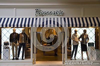 Fashion store Editorial Stock Photo