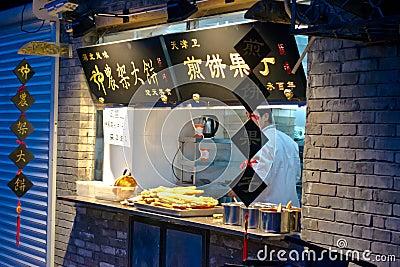 Fast food in Beijing Editorial Photo