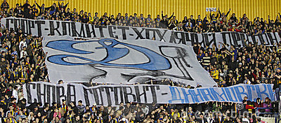 FC Metalist fans cheer their team Editorial Image