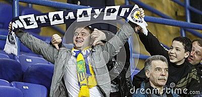 FC Metalist fans cheer their team
