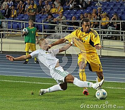 FC Metalist Kharkiv vs AC Omonia Nicosia match Editorial Stock Photo