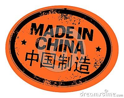 Resultado de imagem para feito na china