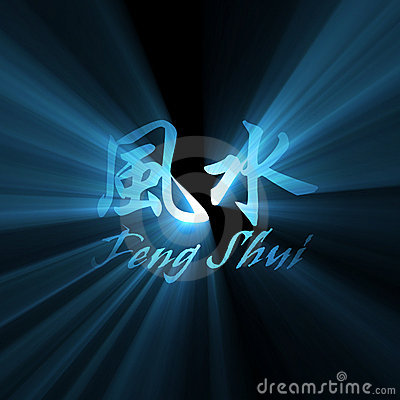 Feng shui character symbol blue flare