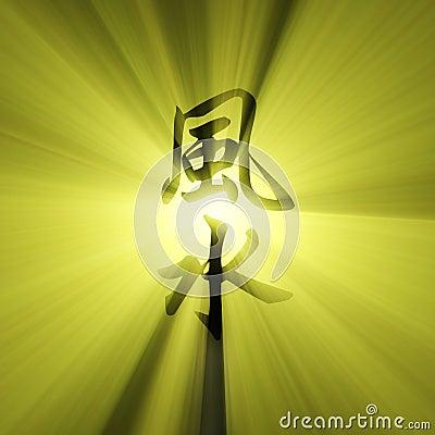 Feng shui characters sun light flare