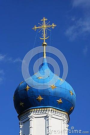 Feodorovsky Monastery Cross