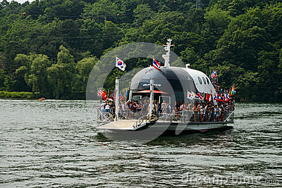 Ferry to Nami island, South Korea Editorial Stock Photo