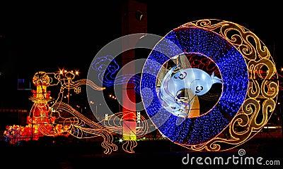 Festival di lanterna