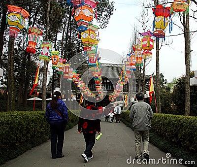 Festival of lanterns Editorial Stock Image