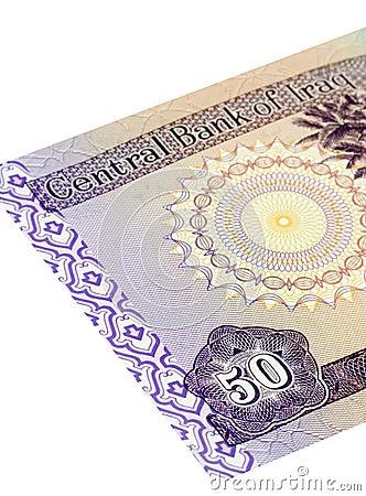 Fifty Iraqi Dinars