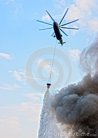 Fire helicoptrer