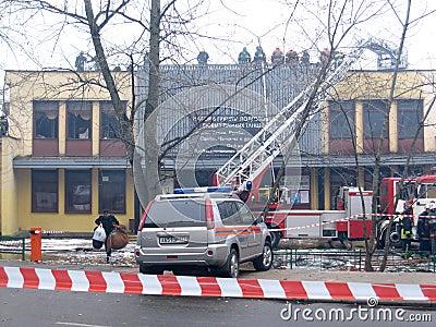 Firefighting Editorial Stock Image
