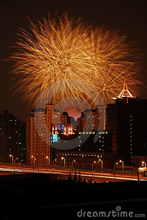Free Fireworks In The City Stock Photos - 6631423