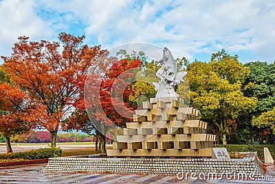 Fish Fountain at Hiroshima Central Park