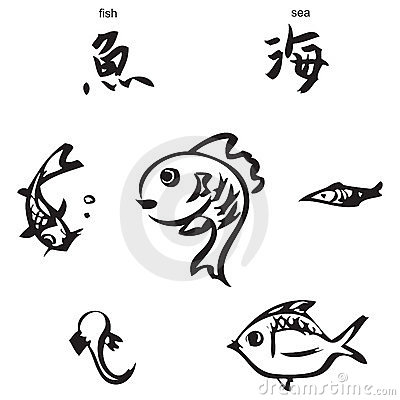 Fish, sea - chinese calligraphy