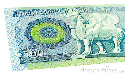 Five Hundred Iraqi Dinars