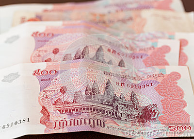 Five hundred riel note from Cambodia