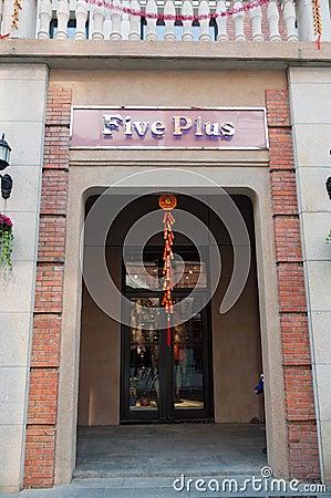 Five plus shop at Han street Editorial Image
