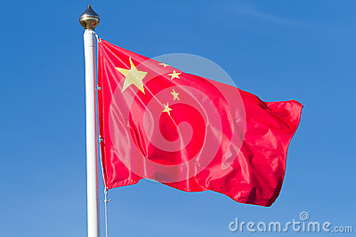 Flag of Chinese