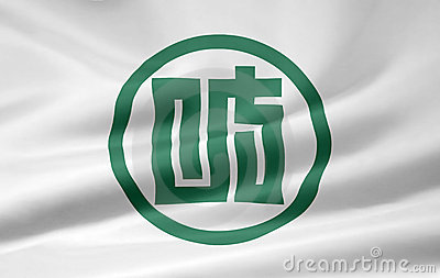 Flag of Gifu - Japan
