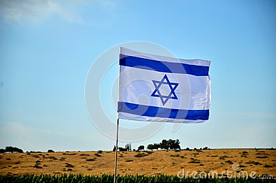 Flag of Israel outdoors
