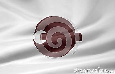 Flag of Nara - Japan
