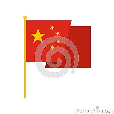 Free Flag Of China Icon, Flat Style Stock Images - 79308484