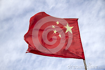 The flag of the People s Republic of China
