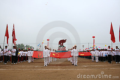 Flag-raising ceremony Editorial Photography
