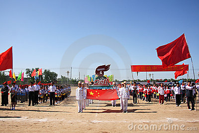 Flag-raising ceremony Editorial Stock Image