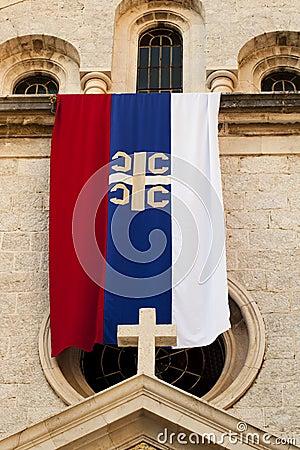 flag of the serbian orthodox church royalty free stock