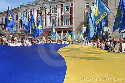 Flag of Ukraine Editorial Photo
