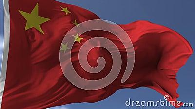 Flaga Chiny zbiory wideo