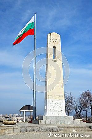 Free Flagpole With Bulgarian National Flag Stock Photography - 42411062