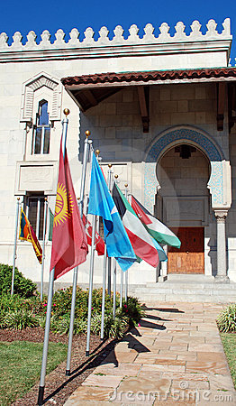 Flags at Islamic Center