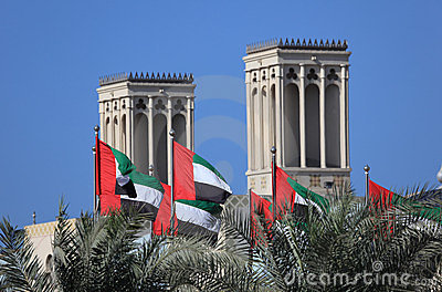 Flags of the UAE