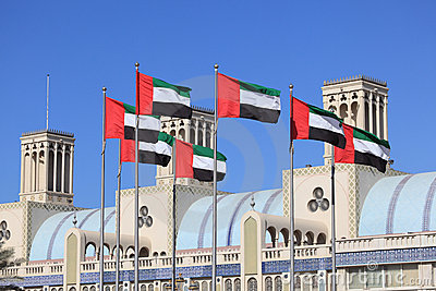 Flags of United Arab Emirates