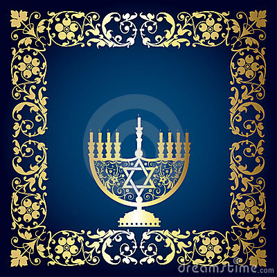 Free Floral Background With Menorah Stock Images - 5186814