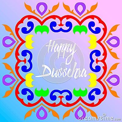 Floral mandala or frame for ram navmi, diwali, navratri Vector Illustration