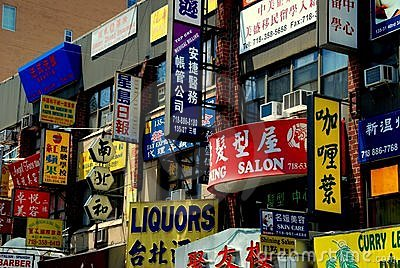 Flushing, NY: Chinatown Signs Editorial Image