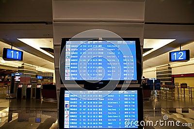 Flygplats Redaktionell Foto